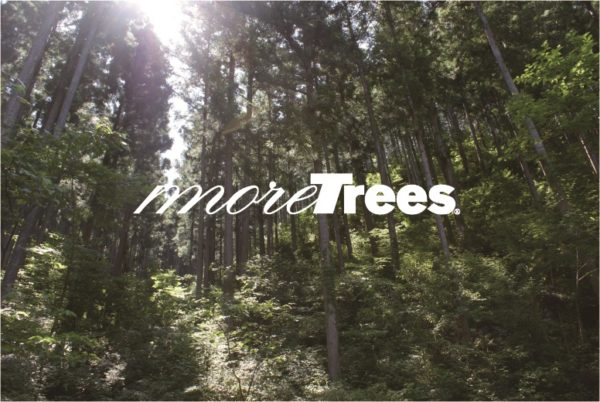 more trees